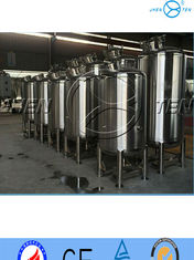 China ss304 / ss316 Stainless Steel Pressure Vessel Storage Health Tank supplier