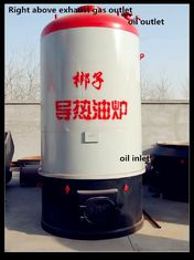 China Vertical Thermal Oil Boiler,industral coal/wood firedverticalautomatic thermal oil boiler,Oil/gasFiredThermalOilHeater supplier
